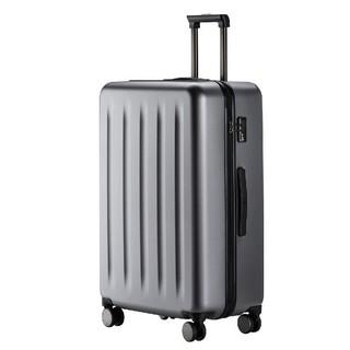 MI 小米 90分 20寸旅行箱