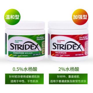 stridex 棉片祛痘去闭口粉刺黑头疏通收缩清洁毛孔控油保湿 绿色温和型 0.5%水杨酸 55片