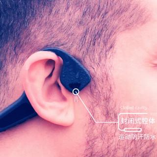 FMJ 骨传导蓝牙耳机 (黑色、安卓、头戴式)