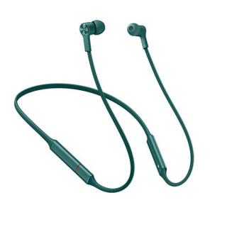 华为FreeLace 无线耳机 翡冷翠 长续航降噪无线运动防水 蓝牙耳机