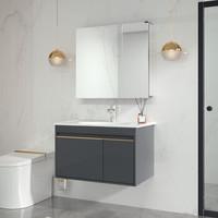 12日0点:JOMOO 九牧 蒂格系列 A2255 简欧浴室柜组合 80cm