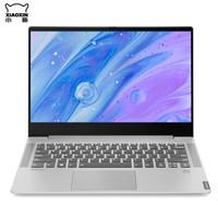 Lenovo 联想 小新Air 锐龙版 14英寸笔记本电脑(R5-3500U、12GB、512GB)