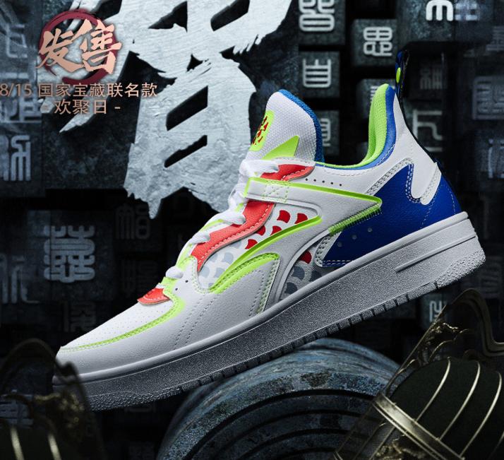 LI-NING 李宁 溯系列 鱼跃年画国家宝藏联名款 男/女款运动鞋