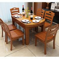 mufanhome 木帆家居 CZ908 伸缩实木餐桌椅组合 一桌四椅