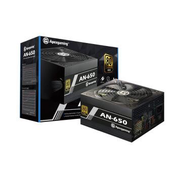 Apexgaming 美商艾湃电竞 AN-650 额定650W 台式机电源(80PLUS金牌/七年质保)