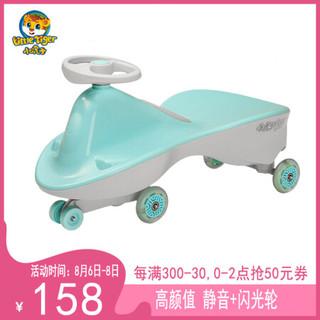 小虎子新款儿童扭扭车1-3岁男女孩车子宝宝滑行溜溜车摇摆妞妞车静音带闪光轮玩具 浅蓝