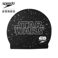 SPEEDO 速比涛 808386C353 Star Wars星战系列 硅胶儿童泳帽