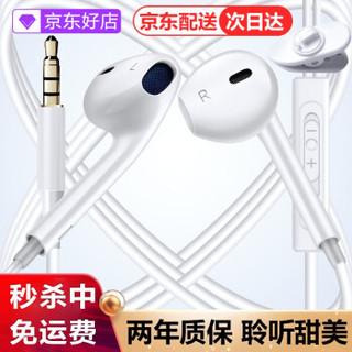 Coolv 酷侣 手机耳机有线入耳式适用