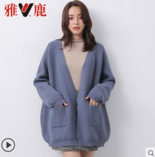雅鹿 MY2366-1 女士针织外套