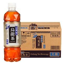三得利 无糖乌龙茶 500ml