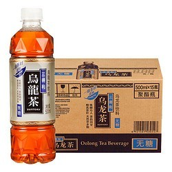 SUNTORY 三得利 无糖乌龙茶 500ml*4瓶