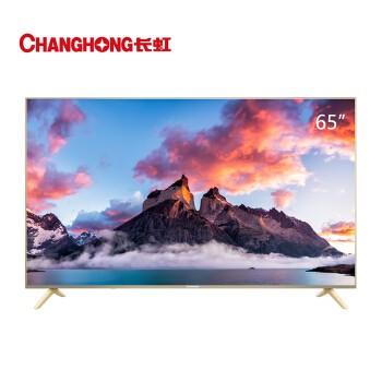 CHANGHONG 长虹 65D5S 65英寸 4K 液晶电视