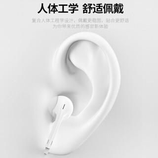 SevenLove 7恋 手机耳机有线半入耳式适用 (白色、通用、动圈、耳塞式)