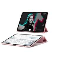 ESR 亿色 iPad Pro保护套 轻薄款