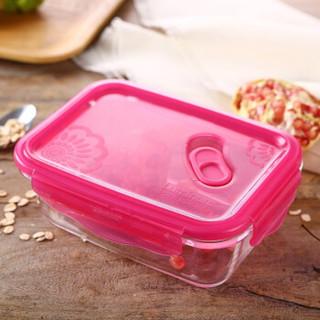 Luminarc 乐美雅 钢化玻璃保鲜盒 2个装 (820ml+820ml)