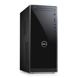 DELL 戴尔 台式电脑整机   Inspiron 3670-R3847S (Intel i5、1TB HDD、8GB、其他、23-25英寸)