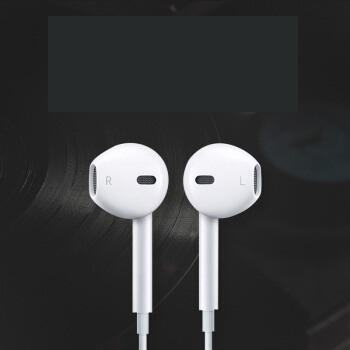 VIKEN 维肯 手机耳机半入耳式有线    phone6s小米5oppor17/vivox9 (白色、通用、入耳式)