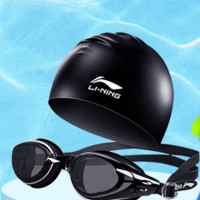 LI-NING 李宁 518/519+808 男女高清镀膜泳镜泳帽套装