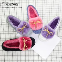 Everugg 11654 女款豆豆鞋