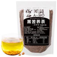 A-MO阿莫 苦荞茶  500g