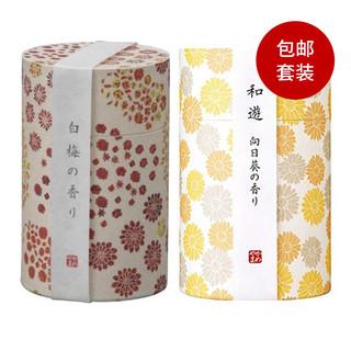 Kameyama 龟山 和遊系列线香 向日葵香味 90g+白梅香味 90g