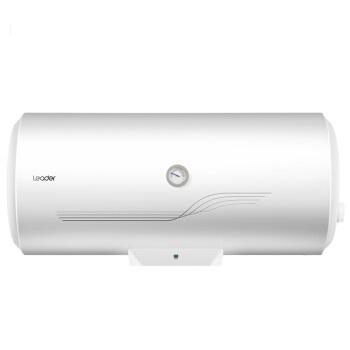 Leader 统帅 LEC5001-20A3   50L   即热储水式速热恒温小型卫生间安全防电墙