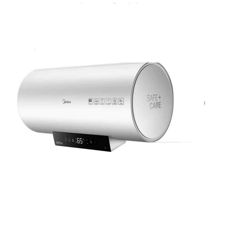Midea 美的 F60-32ZA6(HEY)  60L  电热水器3200W宽压变频速热 一键健康洗 手机APP遥控双控制