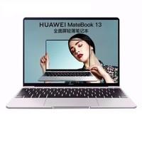 HUAWEI 华为 13英寸全面屏轻薄本学生商务办公便携手提笔记本电脑超极本