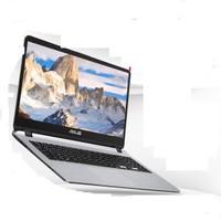 ASUS 华硕 15.6英寸高清大屏家用商务本学生游戏轻薄便携独显上网手提电脑