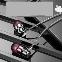 标森 耳机有线入耳式手机耳机游戏K歌降噪耳麦电脑通用于oppo华为vivo小米苹果荣耀 炫酷黑 *2件