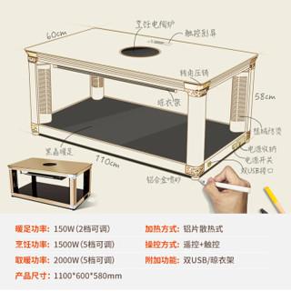 kaiyiou 凯易欧 取暖器 长方形多功能烤火炉1.10米 金色