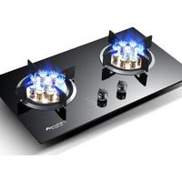 MELODY 美乐 JZT-DT 嵌入式台式两用燃气灶 天然气