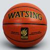 WITESS 篮球番毛软皮加厚真皮手感7号标准比赛篮球室内室外通用蓝球 亮黄色 (亮黄色、7号)