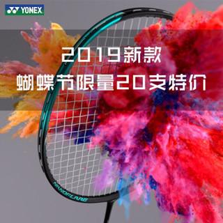 YONEX 尤尼克斯 羽毛球拍单拍AS05羽球超轻攻防兼备全碳素耐打高端羽拍天斧99疾光系列 19新品疾光系列NF-700YX蓝绿色