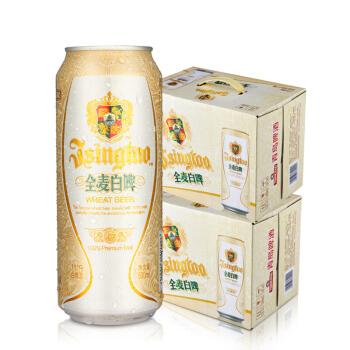 TSINGTAO 青岛啤酒 11度 全麦白啤 500ml*12听*2箱