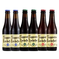 比利时进口啤酒罗斯福啤酒组合6号8号10号三款各2瓶 Rochefort 330mL*6瓶