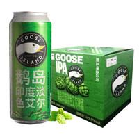 GOOSE ISLAND 鹅岛 IPA 印度淡色艾尔啤酒 500ml*6支