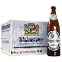 vicson 维森 小麦白啤酒 20瓶 整箱装  500ml