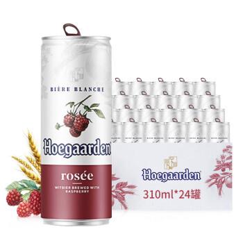 88VIP:Hoegaarden 福佳 啤酒 玫瑰红啤酒 310ml*24罐