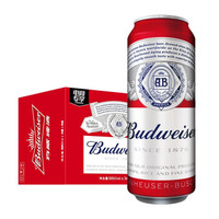 Budweiser 百威 黄啤酒  550ml*15听装