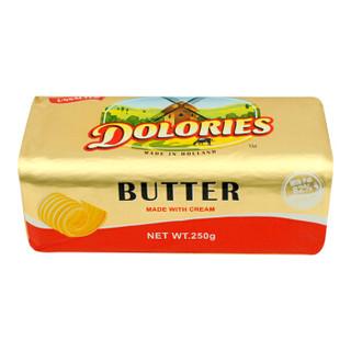 Dolories 德洛丽丝 无盐黄油卷 250g