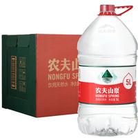 NONGFU SPRING 农夫山泉 矿泉水 5L*4桶