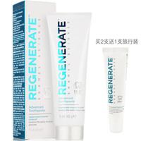 REGENERATE 法国牙膏抗美白修复牙釉质瓷白固齿土豪 75ml*1支