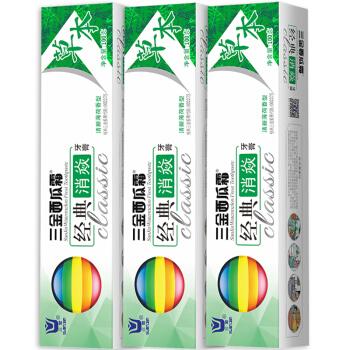 三金西瓜霜 草本消炎牙膏 100g*3支装