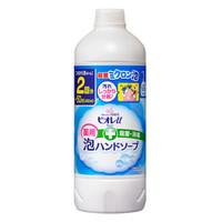 kao 花王 泡沫洗手液替换装 450ml/瓶  无香型 温和护手 WMT4901301762832