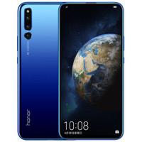 Honor 荣耀 Magic 2 智能手机 渐变蓝 6GB 128GB