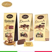 Caffarel/口福莱什锦经典皮埃蒙特吉安杜佳巧克力125g*2盒组 *2件