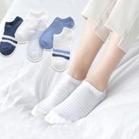 Bejirog 北极绒 女士船袜 5双装