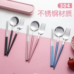 旗丰 便携餐具304不锈钢勺子筷子学生套装