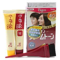 Bigen 美源 遮盖白发染发剂可瑞慕染发膏纯棕色焗油膏植物染发剂日本原装进口 4G自然栗色